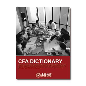 特許金融分析師詞典
