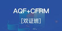 AQF+CFRM