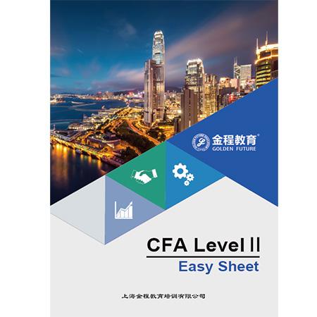 CFA二级公式表