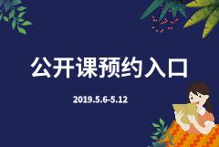 CFA线下公开课预约(深圳 5.12 周日)