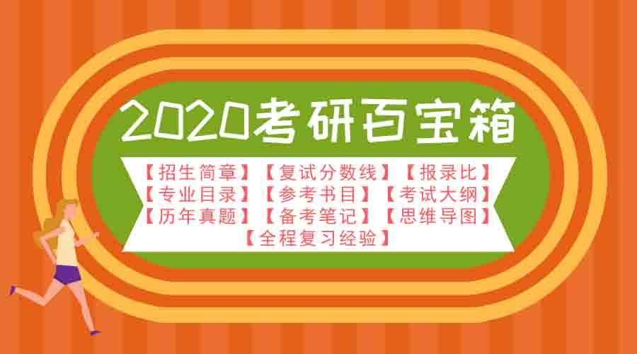上海大学历年真题