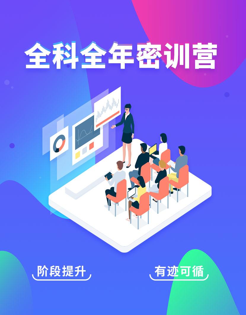 2019考研无忧