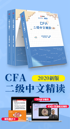ACCA财经词典