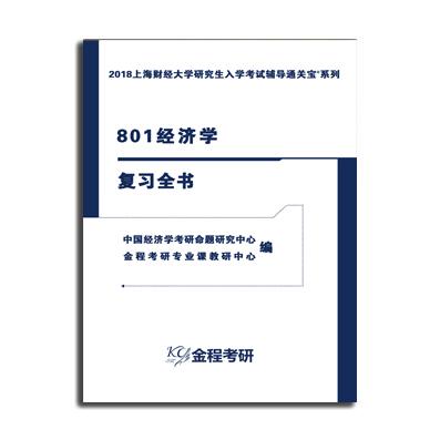 bookpic