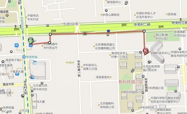 CMA考试北京考点地铁线路