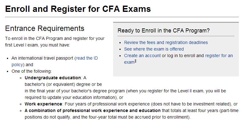 2016版CFA考试规则有根本性变更