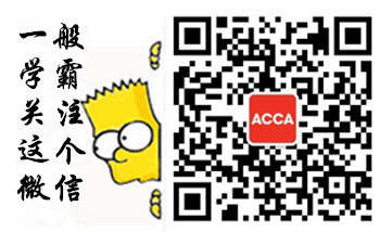 ACCA官方微信