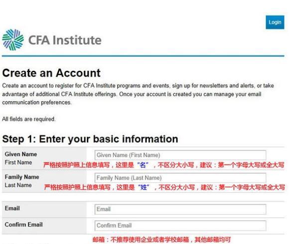 cfa官网报名流程注册账号