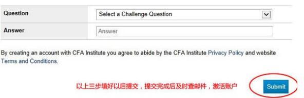 cfa官网报名邮件激活账号