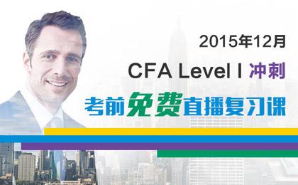 2015年12月CFA考试准考证开始打印,CFA准考证打印,2015年CFA准考证打印