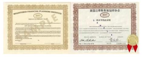 注册理财规划师_国家理财规划师考试取消,我还能考什么证?——金程RFP