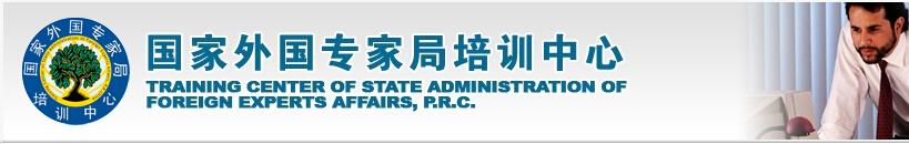cma中文考试报名网站