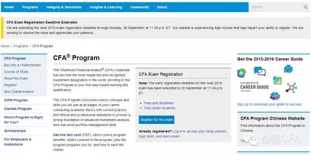 CFA协会提醒