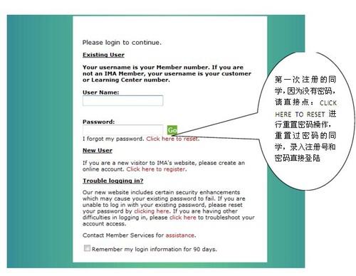 CMA中文考试成绩查询step2