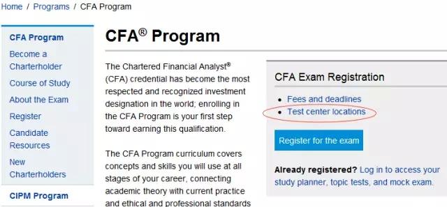 2015年12月CFA一级考试准考证打印,2015年12月CFA一级考试考点说明