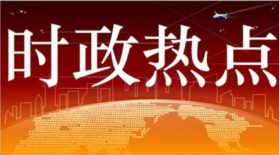 2019經濟金融熱點_上海沖刺2019經濟金融考研熱點匯