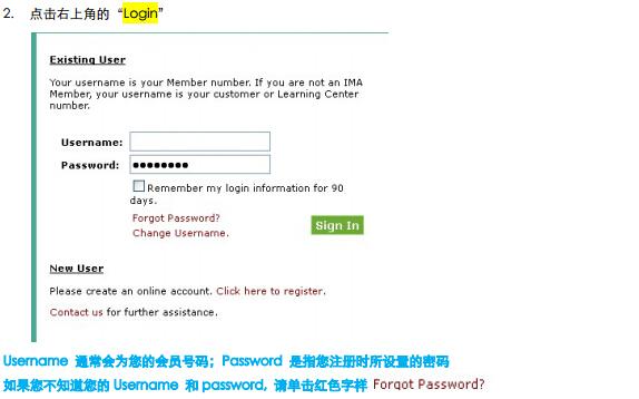 点击右上角的login