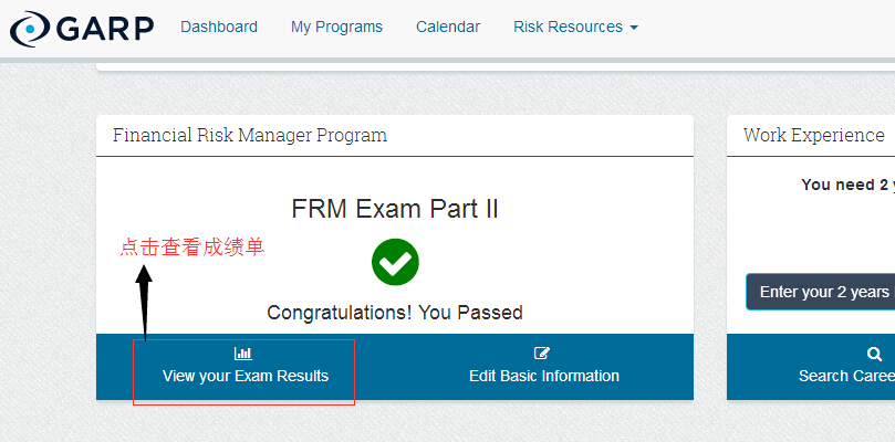 2016年5月FRM考试成绩今日正式公布4