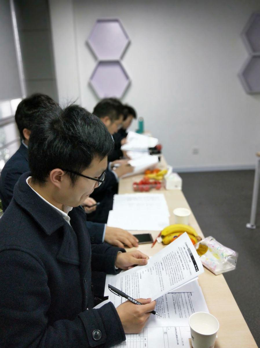 2019华东师范大学金融硕士复试
