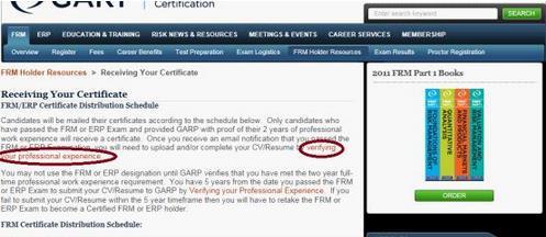 frm证书申请流程2