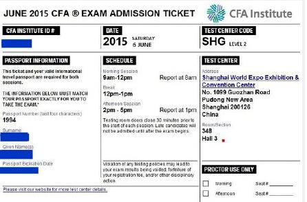 CFA准考证打印