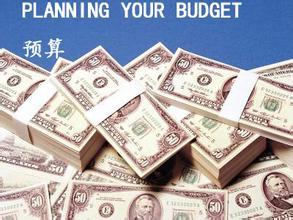 CMA预算