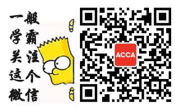 ACCA准考证打印