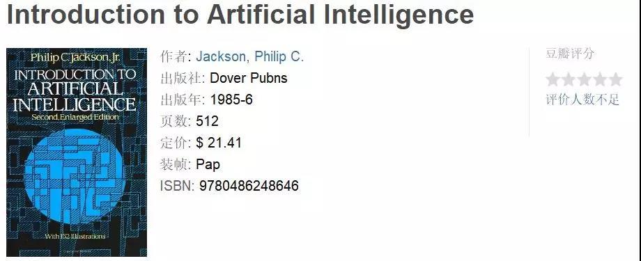 AI經典書籍清單要開始學習人工智能,我應該讀什么書?