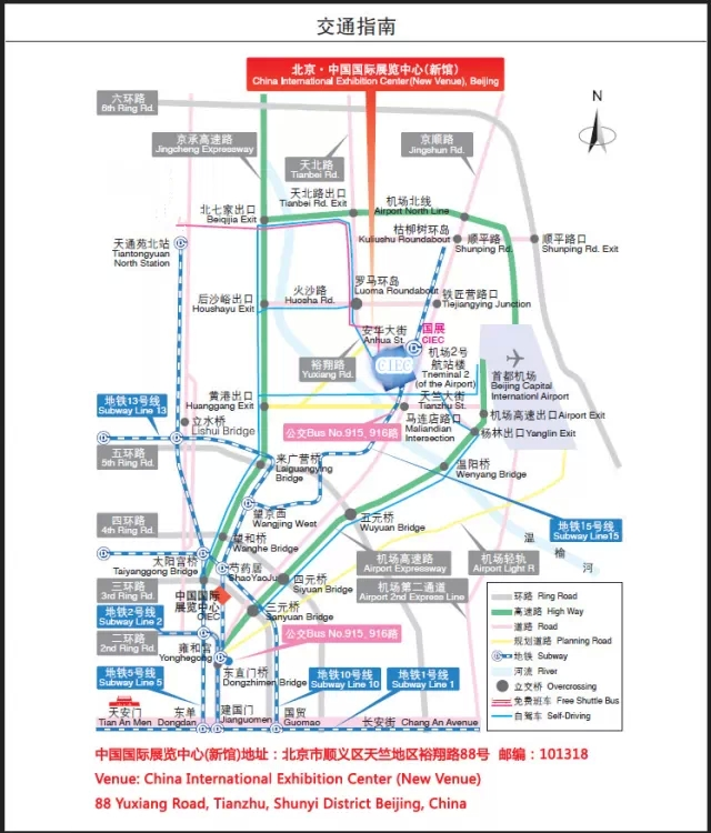 北京CFA考点