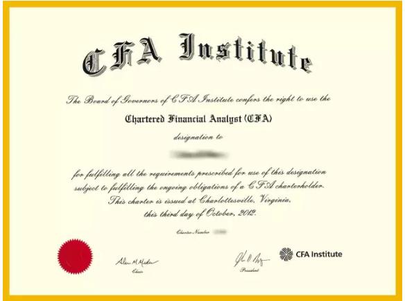CFA英文证书