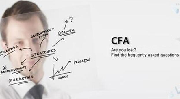 CFA三级通过率54%