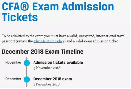 2018年12月1日CFA考试准考证会在11月5日(礼拜一)开始打印!开始打印!开始打印!