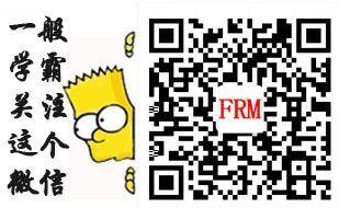 frm微信二维码