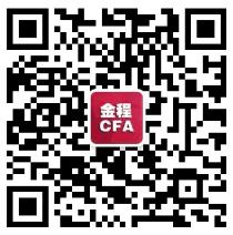 金程FRM微信