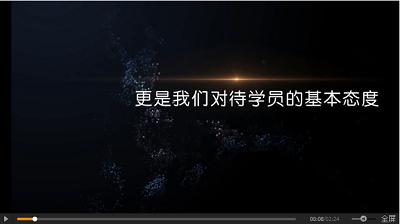 金程CPA315宣传片