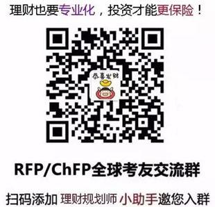 金程rfp二维码
