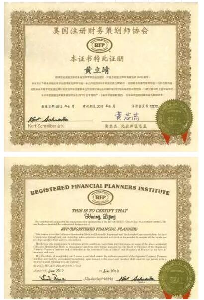 RFP中英文双证