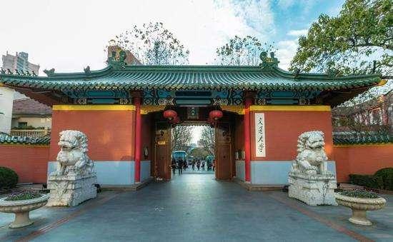 上海交通大學金融專碩