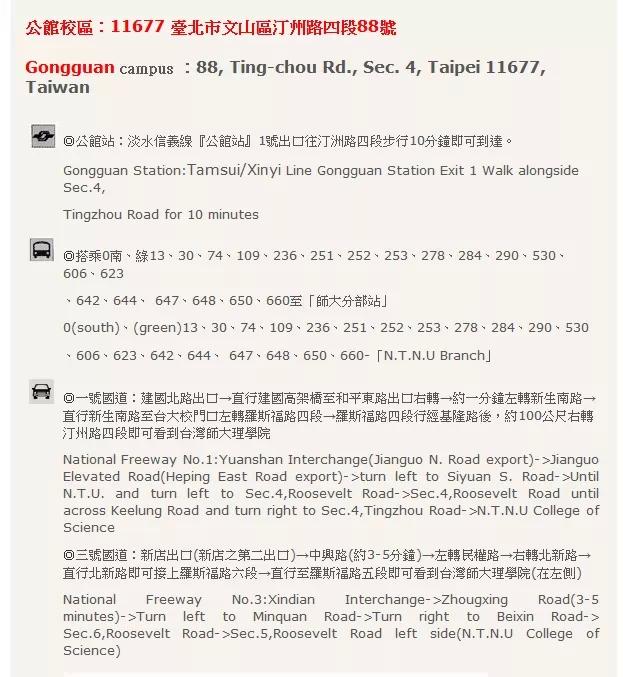 台北CFA考点