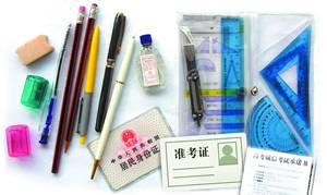 CFA考试用品