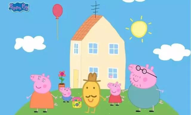 rfp趣文丨像小猪佩奇一样生活究竟要多少钱呢?