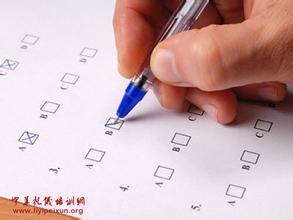 2015年CPA考试选择题的特点及答题技巧