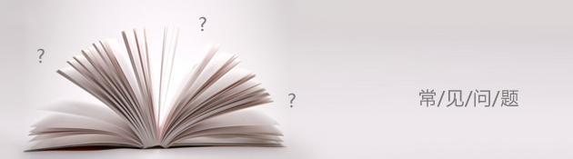 如何处理2015年CPA考试备考的常见问题?