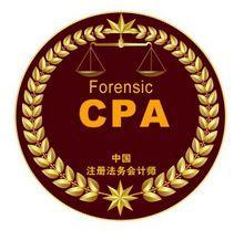 了解中国注册会计师及中国注册会计师考试
