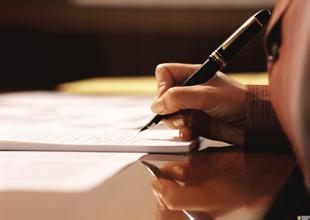 标准化考试之CPA考试攻略