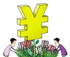 CPA考试《税法》之资产损失税前扣除政策