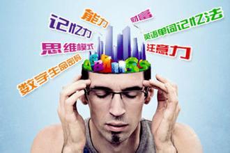 2015年注册会计师综合考试记忆有方法