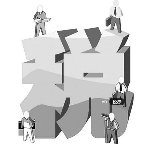 2015年CPA考试《税法》考点:个人所得税