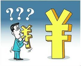 CPA资讯:投行招聘,起薪是多少?