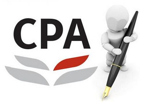 金程教你怎么做CPA考试案例题